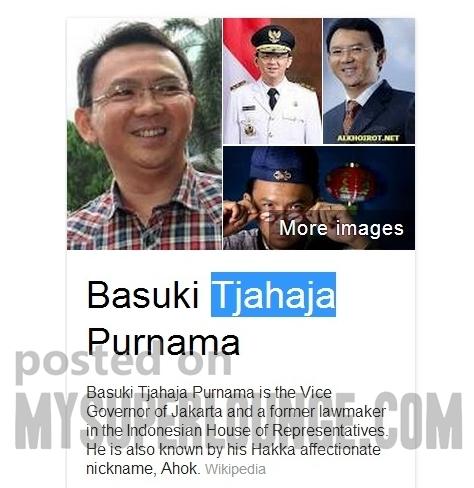 website penipuan indosat 12
